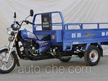 Yuejin YJ150ZH-4A cargo moto three-wheeler