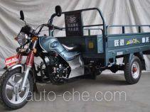 Yuejin YJ175ZH-A cargo moto three-wheeler