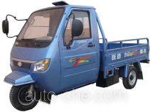 Yuejin YJ200ZH-B cab cargo moto three-wheeler