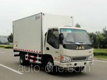 Yogomo YJM5040XBW insulated box van truck