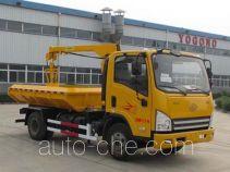 Yogomo YJM5080TQY dredging truck