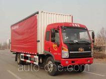 Yogomo YJM5160XXY box van truck