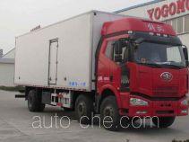 御捷马牌YJM5253XLC型冷藏车