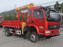 炎龙牌YL5060JSQSZ1型随车起重运输车