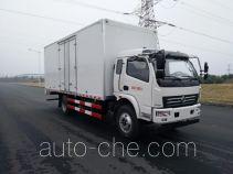 Yanlong (Hubei) YL5160XXYGSZ1 box van truck