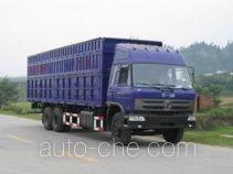Yanlong (Hubei) YL5248XXY box van truck