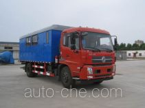 Youlong YLL5120TGL thermal dewaxing truck