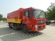 Youlong YLL5160TXC дорожный пылесос
