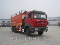 Youlong YLL5180THP mixing plant truck