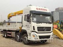 Youlong YLL5310JSQ truck mounted loader crane
