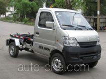 Yunma YM5025ZXX detachable body garbage truck