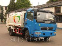 Yunma YM5080ZYS garbage compactor truck