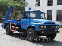 Yunma YM5100ZBS4 skip loader truck