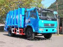 Yunma YM5102ZYS garbage compactor truck