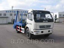 Yunma YM5110ZBS5 skip loader truck