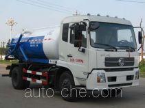Yunma YM5120GXW4 sewage suction truck