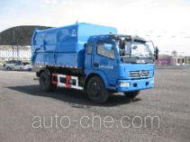 Yunma YM5120ZDJ4 docking garbage compactor truck