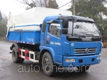 Yunma YM5120ZLJ4 dump garbage truck
