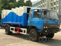 Yunma YM5160ZLJ garbage compactor truck
