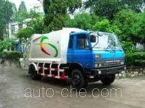 Yunma YM5160ZYS garbage compactor truck