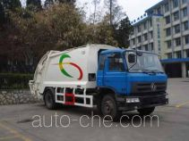 Yunma YM5161ZYS garbage compactor truck