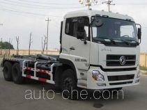 Yunma YM5250ZXX4 detachable body garbage truck