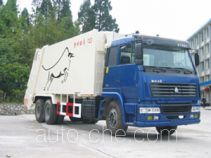 Yunma YM5250ZYS garbage compactor truck
