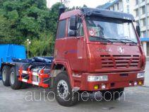 Yunma YM5251ZXX detachable body garbage truck