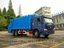 Yunma YM5251ZYS garbage compactor truck