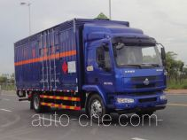 Yongqiang YQ5160XRQL1 flammable gas transport van truck
