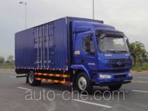 永强牌YQ5160XXYL1型厢式运输车