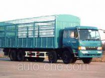 Binghua YSL5379CLSP4L11T4 van truck