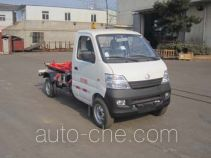 Sanlian YSY5022ZXX detachable body garbage truck