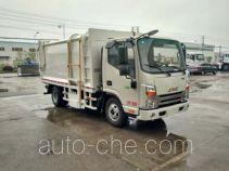 Sanlian YSY5070ZZZ self-loading garbage truck