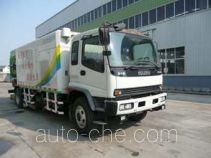 Sanlian YSY5150TXS street sweeper truck
