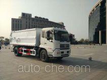 Sanlian YSY5161ZDJE5 docking garbage compactor truck