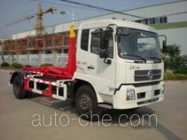 Sanlian YSY5162ZXXE4 detachable body garbage truck