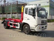 Sanlian YSY5163ZXXE4 detachable body garbage truck