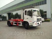 Sanlian YSY5180ZXXE5 detachable body garbage truck