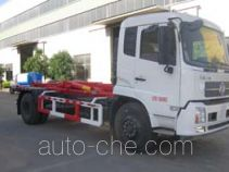 Sanlian YSY5165ZXXE5 detachable body garbage truck