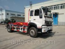 Sanlian YSY5168ZXXNG detachable body garbage truck