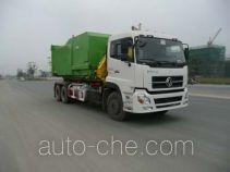 Sanlian YSY5250ZZZ self-loading garbage truck