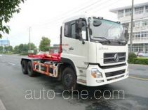 Sanlian YSY5253ZXXE4 detachable body garbage truck