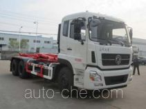 Sanlian YSY5255ZXX1E5 detachable body garbage truck