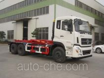 Sanlian YSY5255ZXXE5 detachable body garbage truck