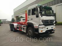 Sanlian YSY5256ZXXNG detachable body garbage truck
