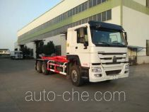 Sanlian YSY5257ZXX detachable body garbage truck