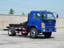 Dayu YTA3145GTJG3 dump truck chassis