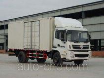 Jinbei YTA5160XXYGTLG3 box van truck