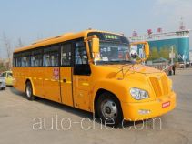 Shuchi YTK6100AX2 primary school bus